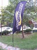 Custom bow flags