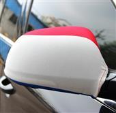 Polyester Car Mirror Cover