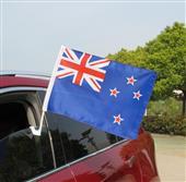 New Zealand car flags