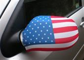 American car mirror cover