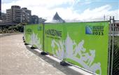 Large format fabric banner